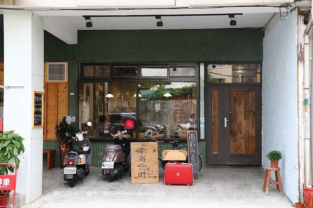 台中南海六街-0159