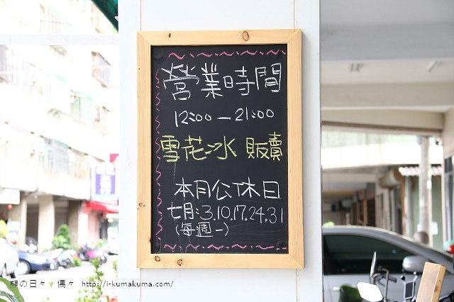 台中南海六街-0155