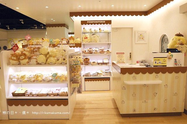 名古屋布丁狗咖啡廳-9104