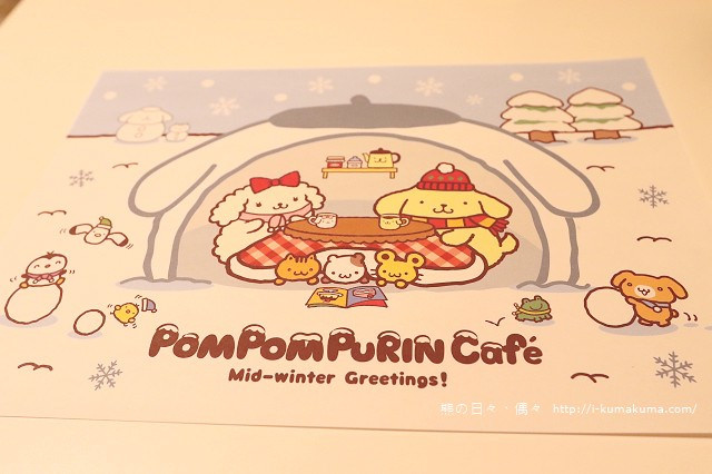 名古屋布丁狗咖啡廳-9170
