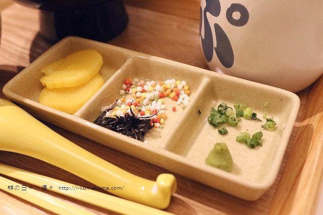 名古屋布丁狗咖啡廳-9077