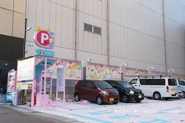 名古屋布丁狗咖啡廳-6061