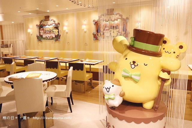 名古屋布丁狗咖啡廳-9138