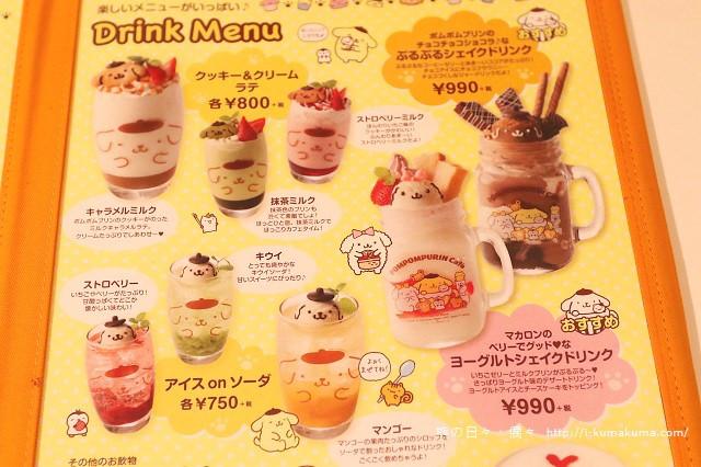 名古屋布丁狗咖啡廳-9191