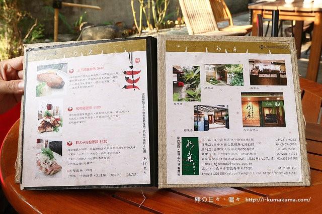 明森宇治抹茶專賣店-存中店-5612