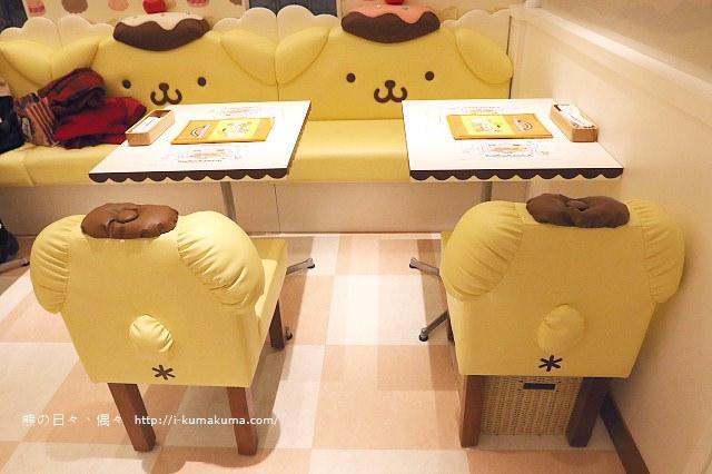 名古屋布丁狗咖啡廳-9100