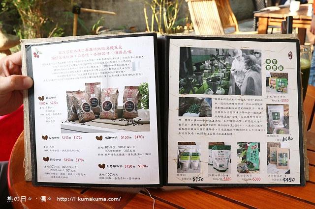 明森宇治抹茶專賣店-存中店-5603