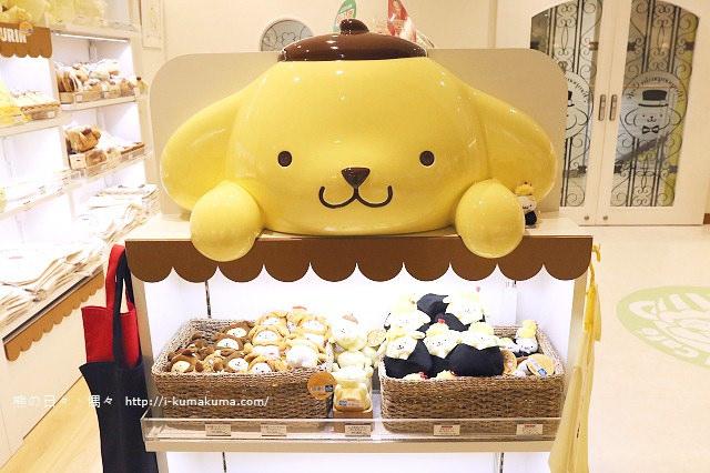 名古屋布丁狗咖啡廳-9117