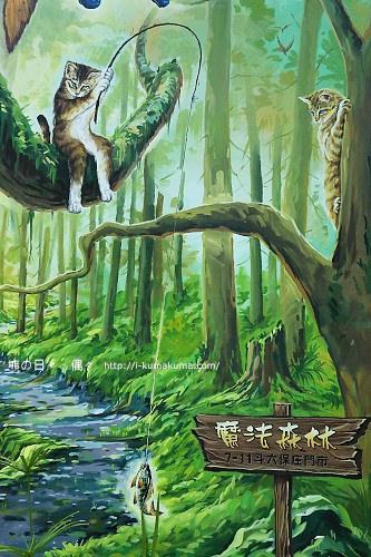 魔法喵屋7-11斗六保庄門市-1686