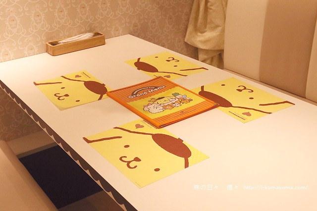 名古屋布丁狗咖啡廳-8991