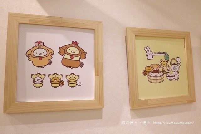 名古屋布丁狗咖啡廳-8997