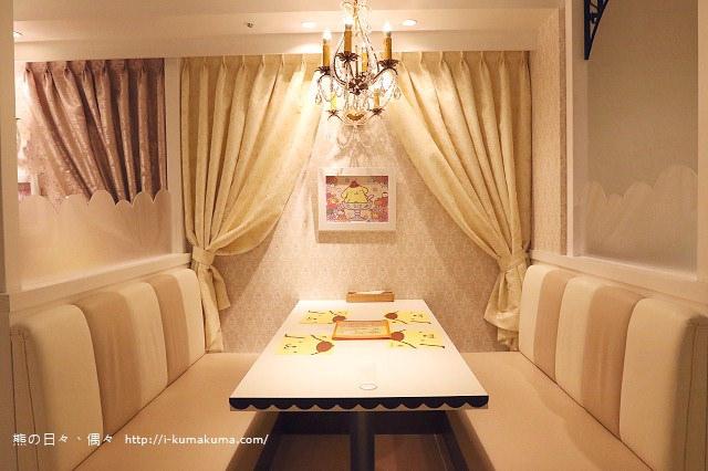名古屋布丁狗咖啡廳-8990
