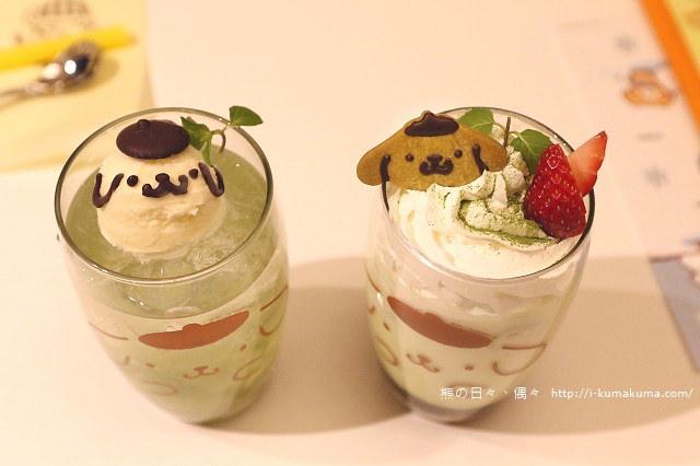 名古屋布丁狗咖啡廳-9012