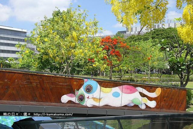 南科幾米公園-1232