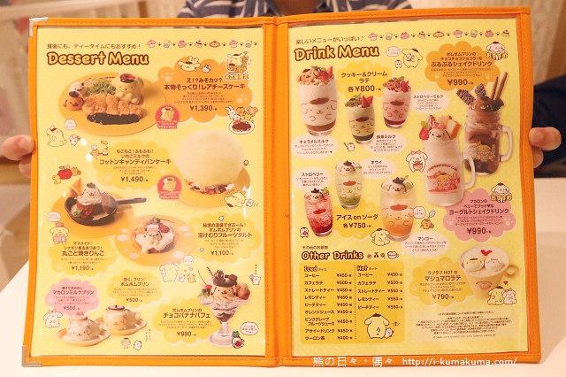 名古屋布丁狗咖啡廳-9186