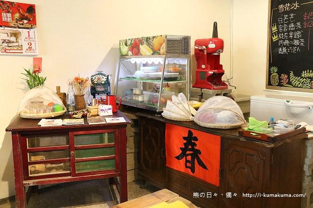 台中南海六街-0146
