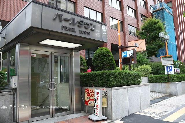 札幌一粒庵拉麵-0298