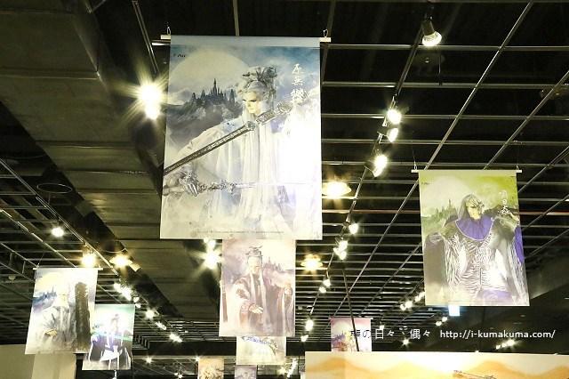 高雄霹靂英雄之魔吞戰紀特展-A5243