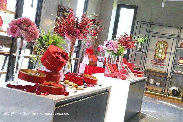 舊振南漢餅文化館-4533