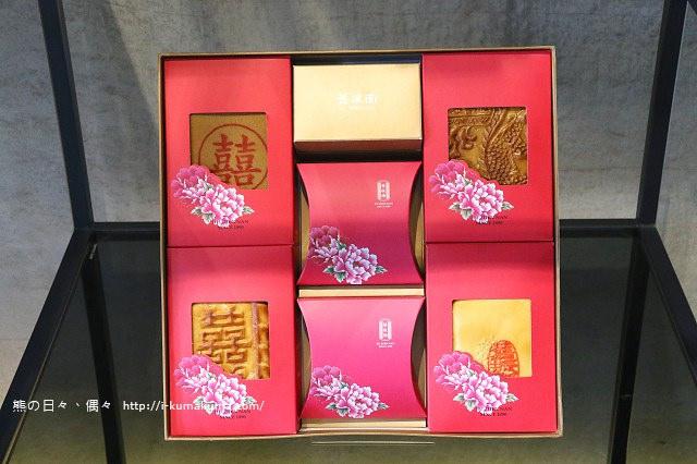 舊振南漢餅文化館-4383