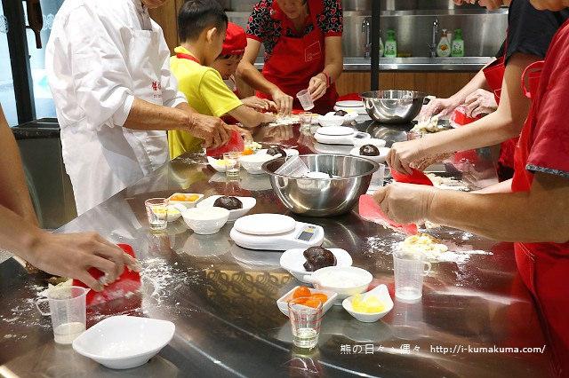 舊振南漢餅文化館-4197