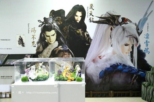 高雄霹靂英雄之魔吞戰紀特展-A5746