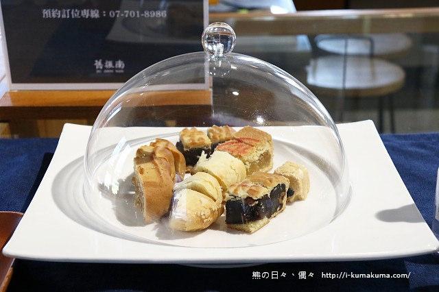 舊振南漢餅文化館-4529