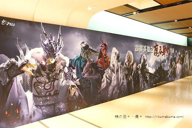 高雄霹靂英雄之魔吞戰紀特展-A4590