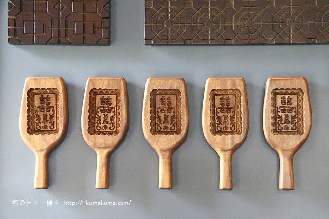 舊振南漢餅文化館-4376