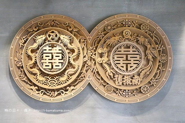 舊振南漢餅文化館-4360