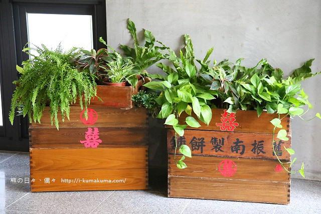 舊振南漢餅文化館-4424