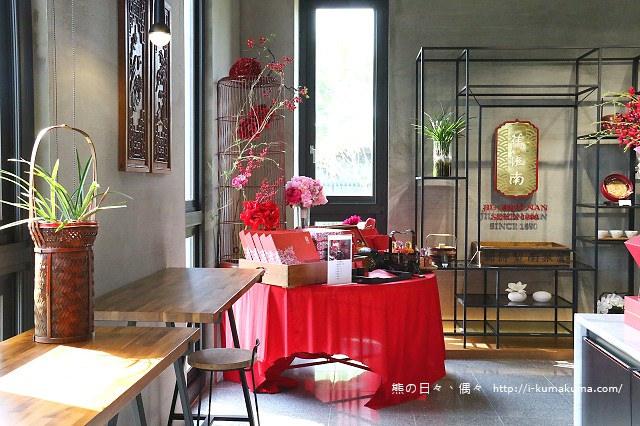 舊振南漢餅文化館-4398
