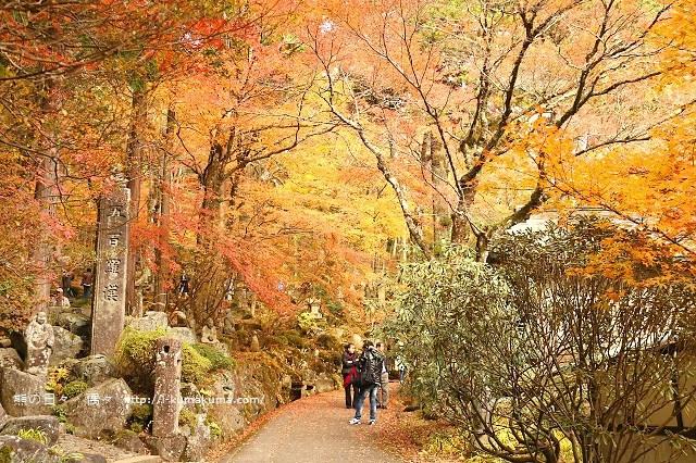 箱根長安寺-A1710
