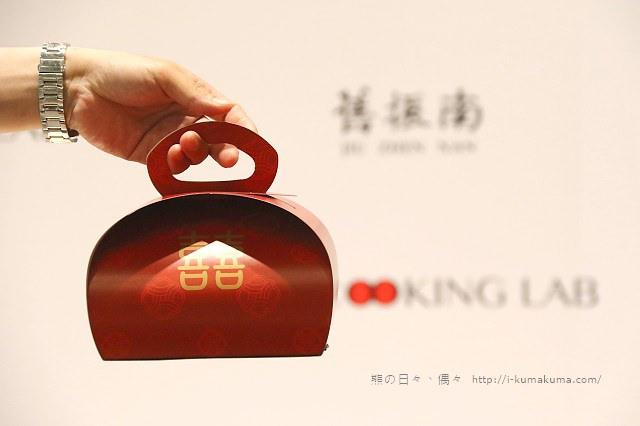 舊振南漢餅文化館-4494