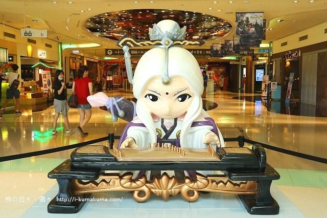 高雄霹靂英雄之魔吞戰紀特展-A4579