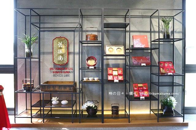 舊振南漢餅文化館-4379