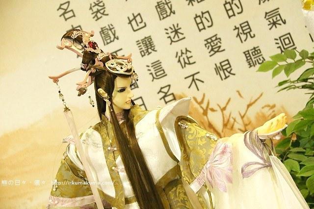 高雄霹靂英雄之魔吞戰紀特展-A5187