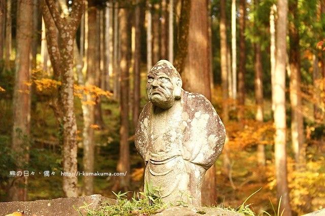 箱根長安寺-A1729