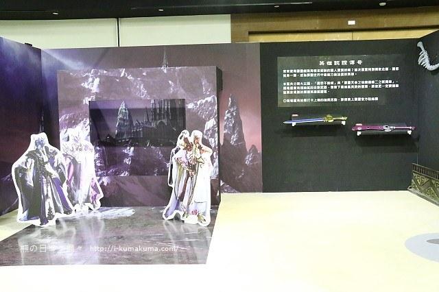高雄霹靂英雄之魔吞戰紀特展-A5800