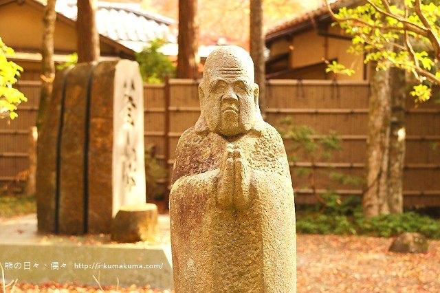 箱根長安寺-A1794