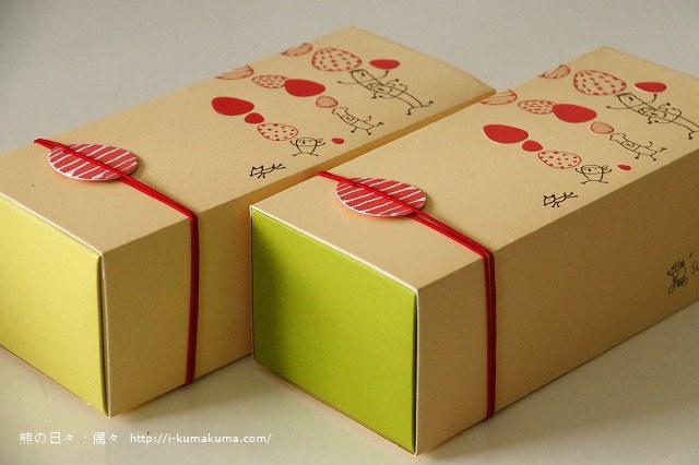微熱山丘彌月蛋糕禮盒-K24A7995