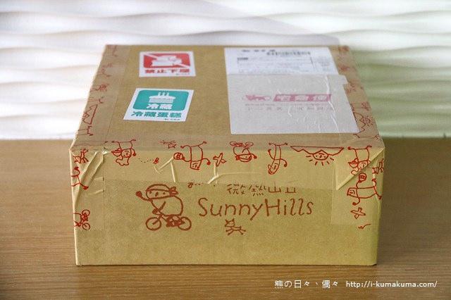 微熱山丘彌月蛋糕禮盒-K24A7908
