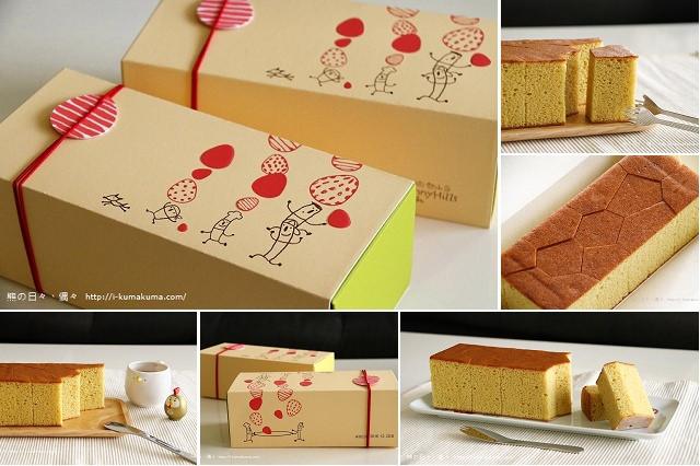 微熱山丘彌月蛋糕禮盒-K24A7907