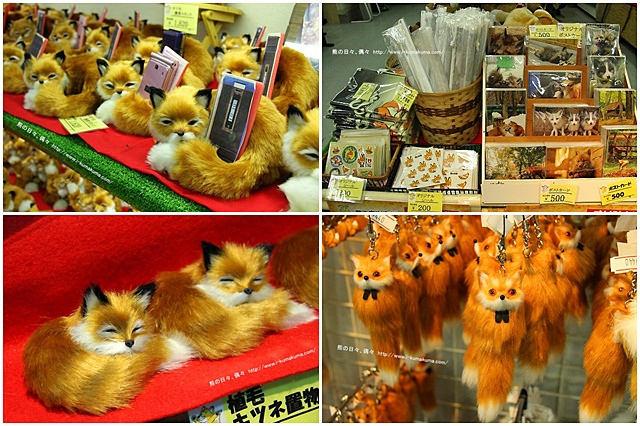 藏王狐狸村-IMG_0758