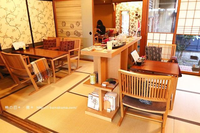 岐阜高山Café青-5206