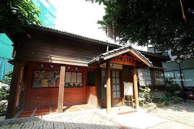 台南安平土文化館-K24A9234