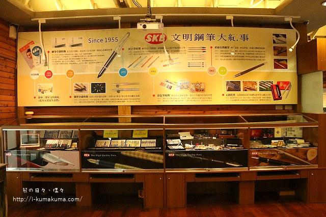 台南安平土文化館-K24A9212