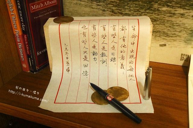 台南安平土文化館-K24A9169