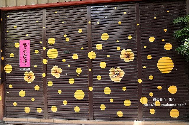 台南喜樹老街-K24A0241