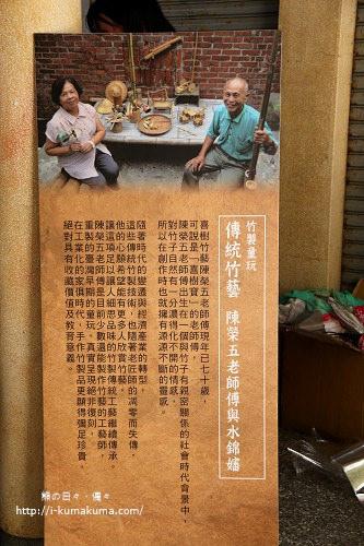 台南喜樹老街-K24A0234